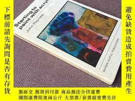 二手書博民逛書店Starting罕見to Paint with Acrylics