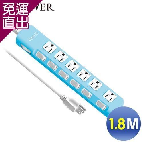 Qpower太順電業 太超值系列 TS-376A 3孔7切6座延長線(碧藍)-1.8米【免運直出】