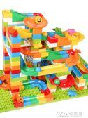 兒童積木玩具 兒童滑道積木桌拼裝玩具1-2周歲3-6男孩子4女孩5寶寶8益智力 七色堇