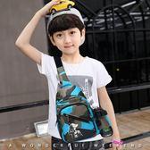 兒童小包包斜挎包男童胸包小學生挎包女童單肩包男童旅游背包 交換禮物