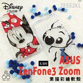正版 迪士尼素描軟殼 ASUS ZenFone3 Zoom ZE553KL Z01HDA 5.5吋 手機殼