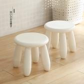 簡約白色小板凳 塑料小凳子成人兒童衛生間洗澡凳 矮凳家用小椅子jy【八折搶購】