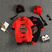 周歲服  男新生嬰兒百天滿月服連體衣服周歲女寶寶中國風0一1歲加絨秋冬裝 珍妮寶貝