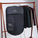 《花花創意会社》外流.歐版黑色西裝大衣防塵套【H5436】