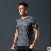 速乾衣 運動T恤男短袖t上衣冰絲滑料胖男士潮流加肥加大網眼速干 芊墨左岸