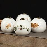 【週年度促銷】中逸銅扣茶葉罐家用陶瓷密封罐普洱醒茶罐大號茶葉包裝盒瓷瓶