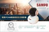 SAMPO 聲寶第二代IPCAM全景1080p智慧機器人超廣角高畫質無線網路監控攝影機
