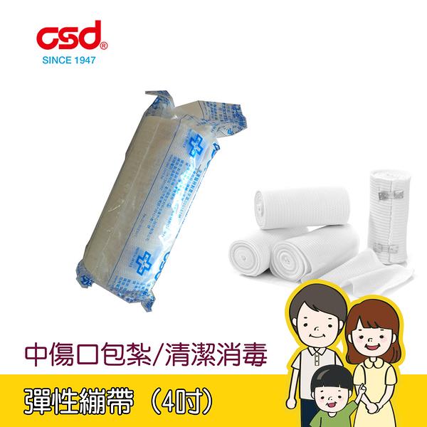 【中衛】 彈性繃帶 (未滅菌 / 4吋x4.6M) 中傷口包紮/清潔消毒