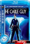 【停看聽音響唱片】王牌特派員 Cable Guy,The