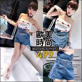 克妹Ke-Mei【AT45766】泰國潮牌  版型激瘦!交叉腰封皮釦牛仔短褲