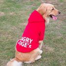 狗狗衣服杜高小型中型大型犬秋裝加厚加絨秋冬大狗冬裝寵物服飾