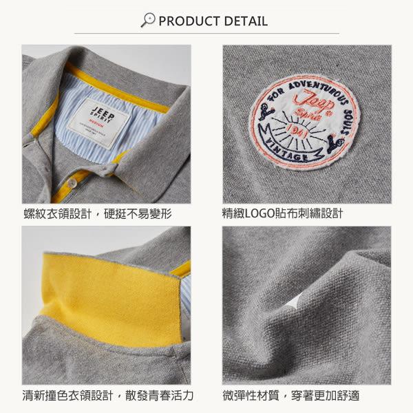 【JEEP】女裝 滿版愛心圖騰短袖POLO衫-灰