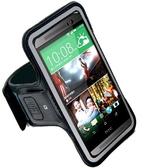 KAMEN Xction 甲面 X行動 HTC One M8 16G 32G 路跑運動臂套 HTC One E8運動臂帶 手機 運動臂袋 保護套