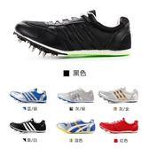 2018中考專業田徑短跑學生訓練釘子鞋跑步鞋男女通用跑釘鞋