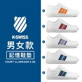 K-SWISS Court Clarkson S SE 漸層時尚運動鞋-男女任選