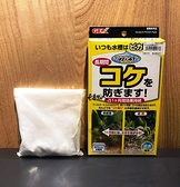 GEX 日本五味【一般缸用防藻濾材 AP-5】抑制藻類 效果持續一個月!S-27 魚事職人