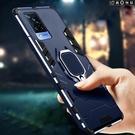 Vivo V21 手機殼 保護殻 全包防摔 車載磁吸 支架殼 硬PC 防撞防刮 2合1 自帶支架 超薄 硬殼