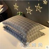 一對裝 全棉枕套純棉成人枕頭套單人枕芯套48x74cm  小艾時尚
