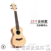 歡慶中華隊吉他全單小吉他初學者單板學生入門成人少女23寸民謠櫻花樂器LX
