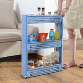 85折免運-洗手間收納架浴室落地層架洗衣機置物架多層洗衣液塑膠收納盒加厚WY