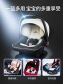 安全座椅 提籃式兒童安全座椅汽車用新生兒寶寶睡籃車載便攜式搖籃 莎瓦迪卡