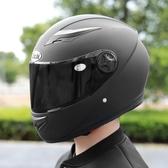 電動摩托車頭盔男士電瓶車頭盔女款四季秋冬季全盔防霧 『優尚良品』YJT