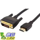 電纜線 AmazonBasics HDMI Input to DVI Output Adapter Cable - 6 Feet (Latest Standard) B014I8UQJY