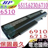HP 電池-惠普 電池-6510,6510B,6515,6515B,6230,HSTNN-C12C,HSTNN-DB05,COMPAQ 電池