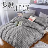 舒柔棉雙人四件式鋪棉兩用被床包組-多款任選 竹漾台灣製 5X6.2尺 文青質感