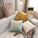 ins北歐風字母沙發抱枕靠墊客廳抱枕套45x45大號飄窗靠背床頭腰枕 NMS蘿莉新品