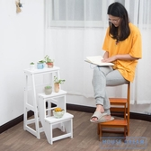 折疊梯實木梯子家用折疊二三步梯凳花架室內兩用多 樓梯凳高凳置物架HD