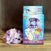 《綠大地尿垢清》尿垢分解酵素,5包/盒,售價 280元
