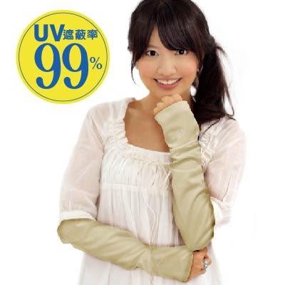 涼感抗菌防曬袖套 米|防曬袖套 抗UV袖套 透氣防曬袖套 涼感袖套【mocodo 魔法豆】