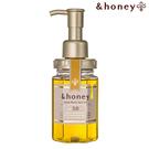 【日本&honey】蜂蜜亮澤修護-護髮油3.0 (100ml)