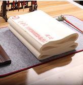 初學者半生半熟宣紙100張書法心經抄經紙