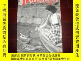 二手書博民逛書店罕見侵華史料1953年《朝日新聞》4月15日號【清宮祕史—周旋飾