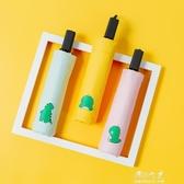 卡通可愛晴雨兩用折疊小清新太陽傘男學生簡約韓國森系少女心雨傘 伊莎公主