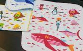 ((偉榮毛巾)) MIT~100%純棉柔軟-海底世界紗布方巾/手帕,大人小孩都適用