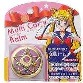 Anime Cosme美少女戰士隨身保濕膏-月光水晶 1.7g