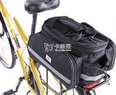 腳踏車袋 山地腳踏車後馱包貨架包騎行裝備駝包配件尾包後座包單車包 卡菲婭
