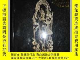 二手書博民逛書店上海聚德2011秋瓷雜罕見文房 手錶專場Y25204 上海聚德