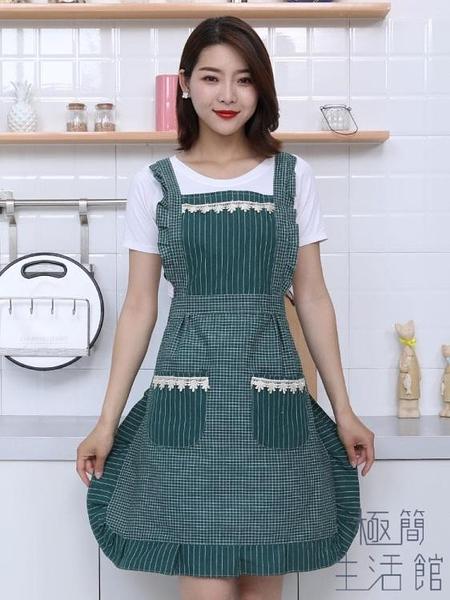 圍裙純棉家用廚房防水雙層做飯防油時尚圍腰【極簡生活】