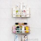 浴室置物架廁所吸盤式儲物架吸壁式衛生間衛浴三角架子壁掛免打孔 洛小仙女鞋