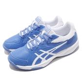 Asics 網球鞋 Court Slide 藍 白 運動鞋 舒適緩震 入門款 女鞋【PUMP306】 1042A030408