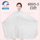 群麗皺皺布大方圍巾-單件(6005-5白色)美髮沙龍[83101]