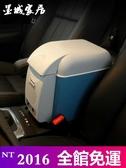 小冰箱 汽車車載冰箱車用迷你小微型制冷暖器恒溫箱