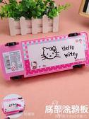 筆盒  筆袋  HelloKitty小學生文具盒女孩公主多功能筆盒一年級兒童鉛筆盒多層