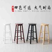 實木吧椅簡約吧台椅歐式吧台凳復古高腳凳前台酒吧服裝店拍照 〖korea時尚記〗 IGO