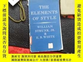 二手書博民逛書店英文原版罕見風格的要素 The Elements of Styl