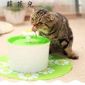 寵物用品流動噴泉自動循環飲水器